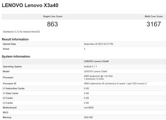 Lenovo-Vibe-X3-GFX-leak
