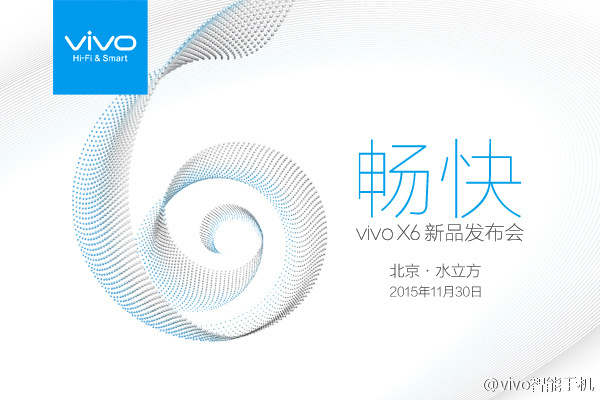 vivo-X6-event