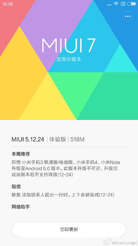 Xiaomi-MIUI-7-Android-6.0-Marshmallow