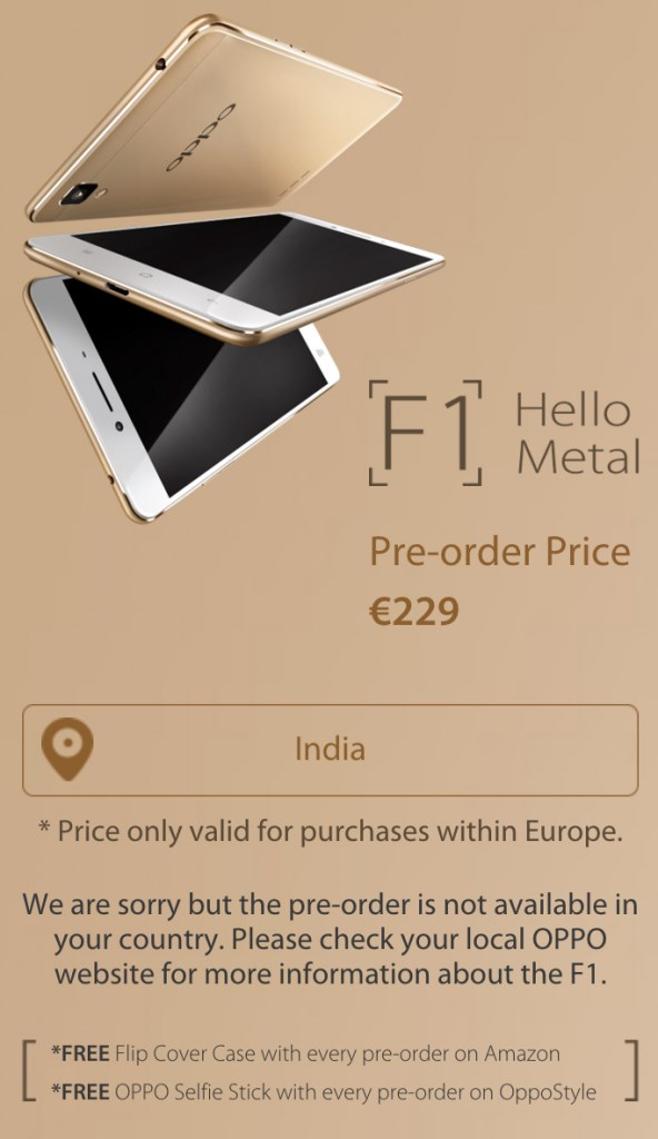 oppo_f1_preorder_europe