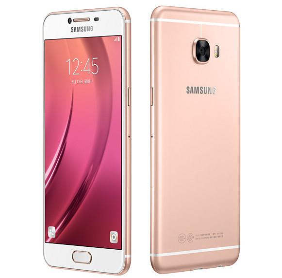 Samsung-Galaxy-C5
