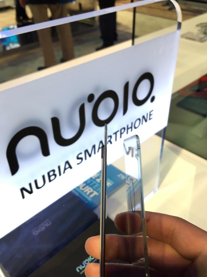 Nubia Z11 Bezel-less