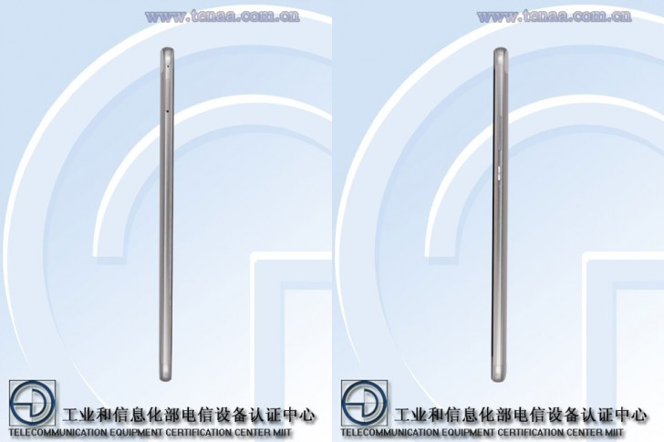 Honor V8 Max TENAA
