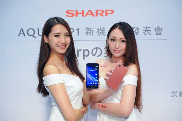 Sharp Aquos P1 launch