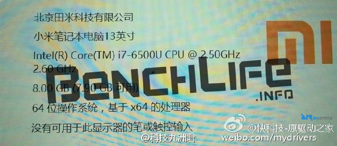 Xiaomi Mi Notebook specs