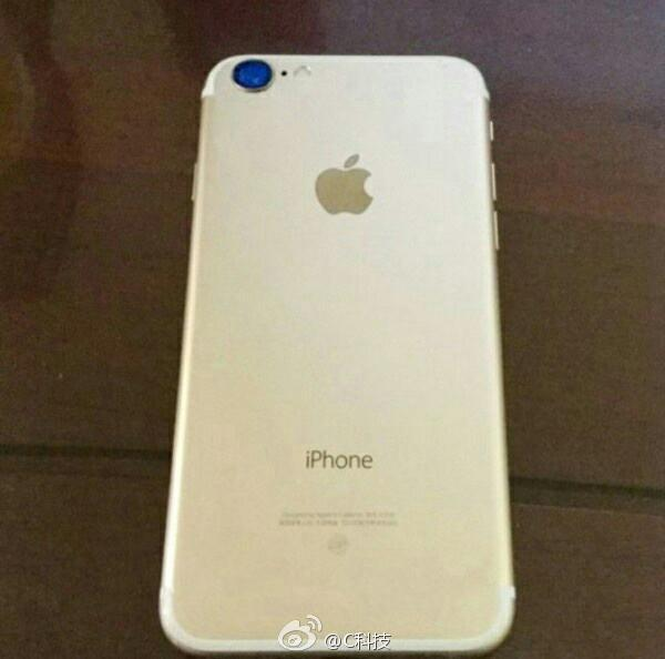 iPhone 7 Gold variant spotted