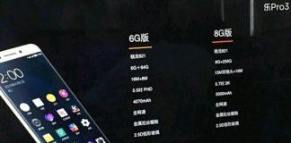 leeco-pro-3-8gb-leak