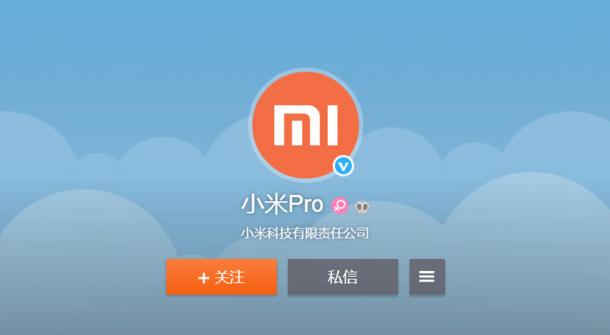 mi-pro-launch