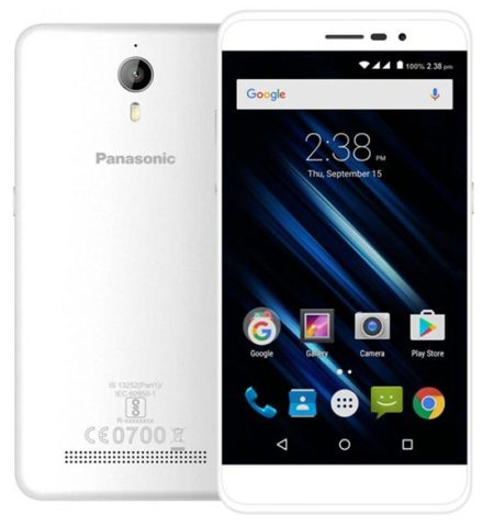 panasonic p77 with 5 inch display, dual sim, 4g volte