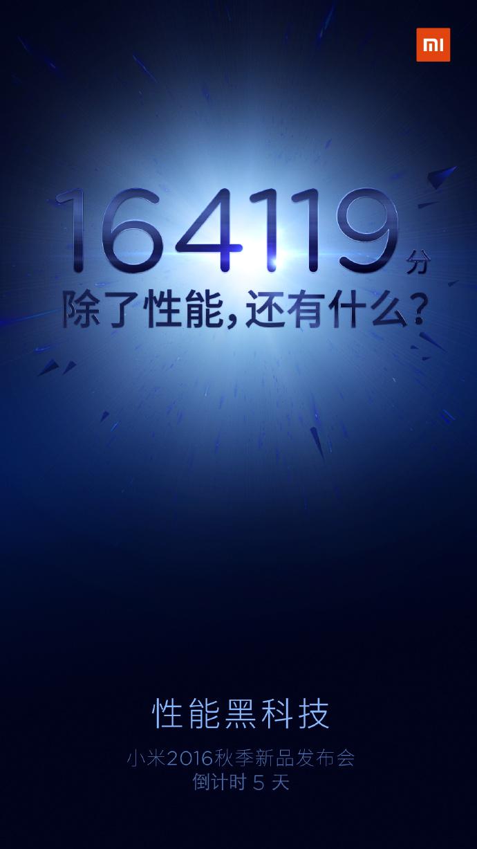 xiaomi-mi-5s-teaser-antutu