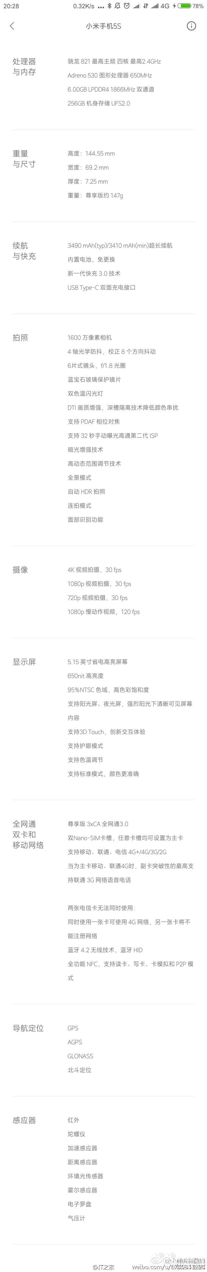 xiaomi-mi-5s-spec-sheet