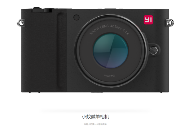 yi-m1-mirrorless-camera