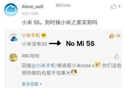 no-mi-5s-weibo