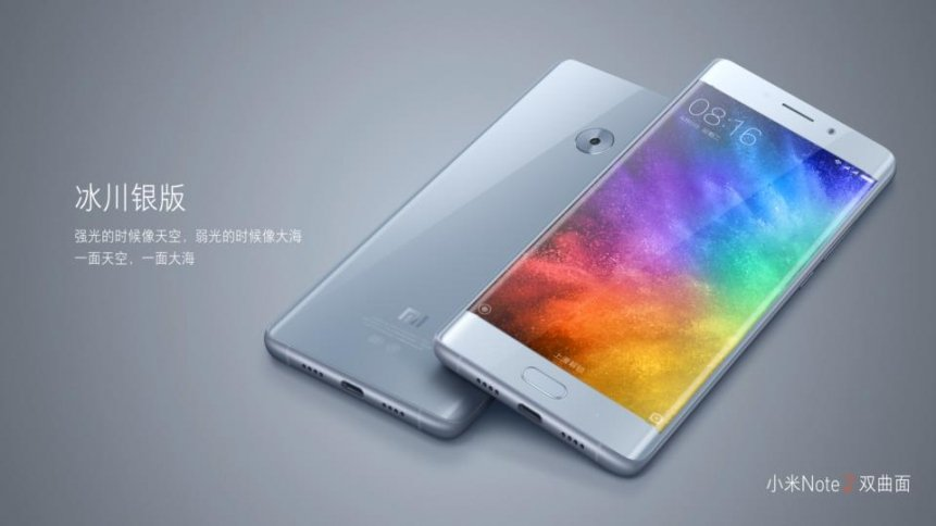 Xiaomi Mi MIX 2 to feature a 93% screen-to-body ratio