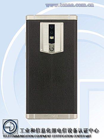 gionee-m2017-tenaa
