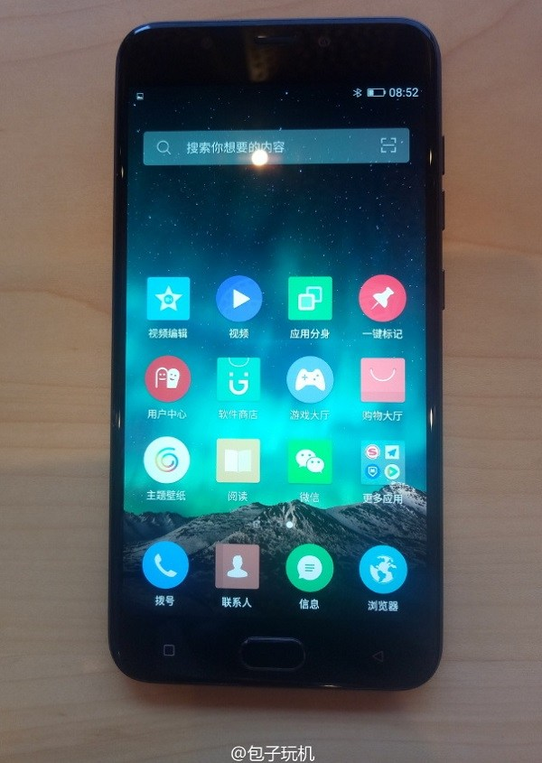 gionee-s9-front-panel