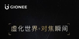 gionee-s9-launch