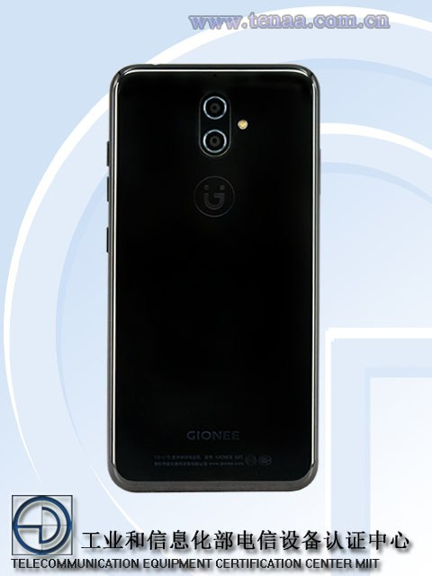 gionee-s9t