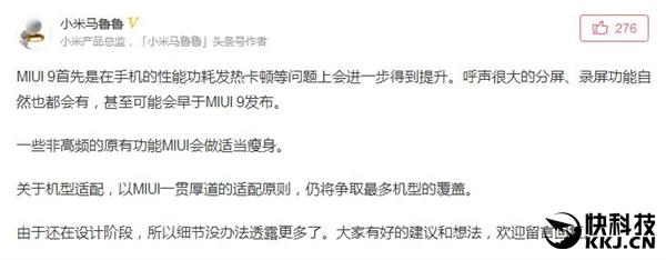miui-9-details