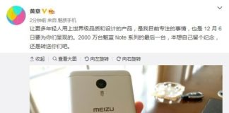meizu-m5-note-metal