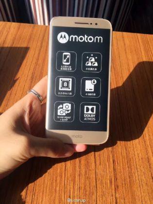 moto-m