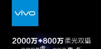 vivo-x9-sony-imx376-sensor