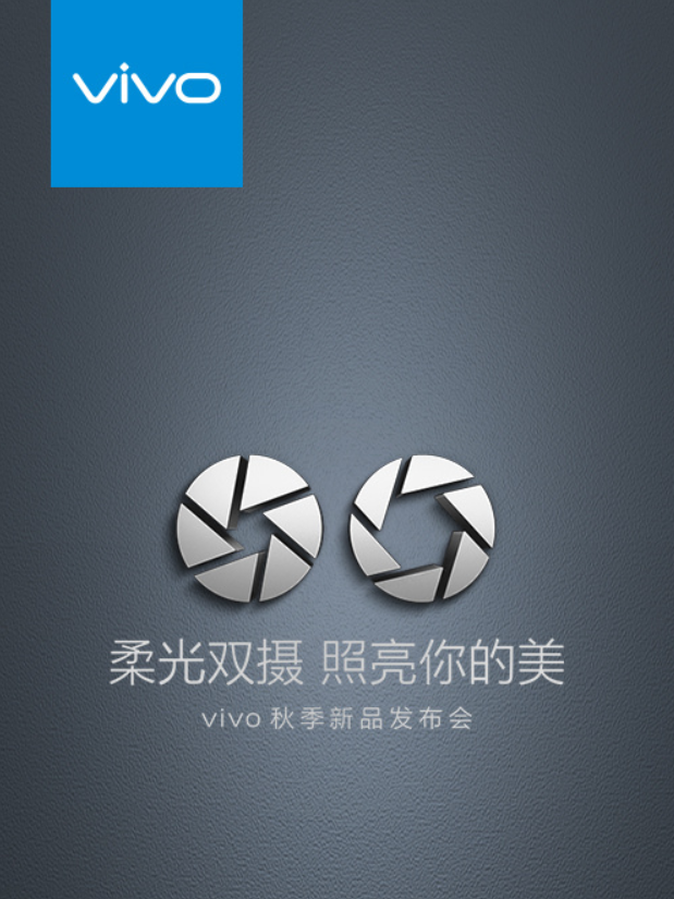 vivo-x9-and-x9-plus-unveil