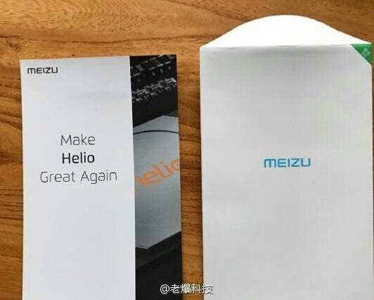 meizu-helio-invitation