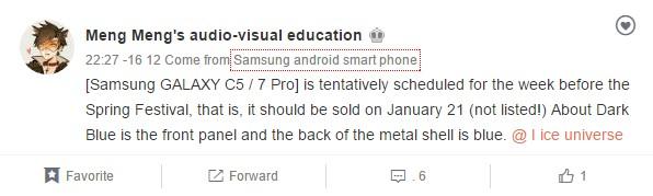 Galaxy C5 C7 Pro launch date