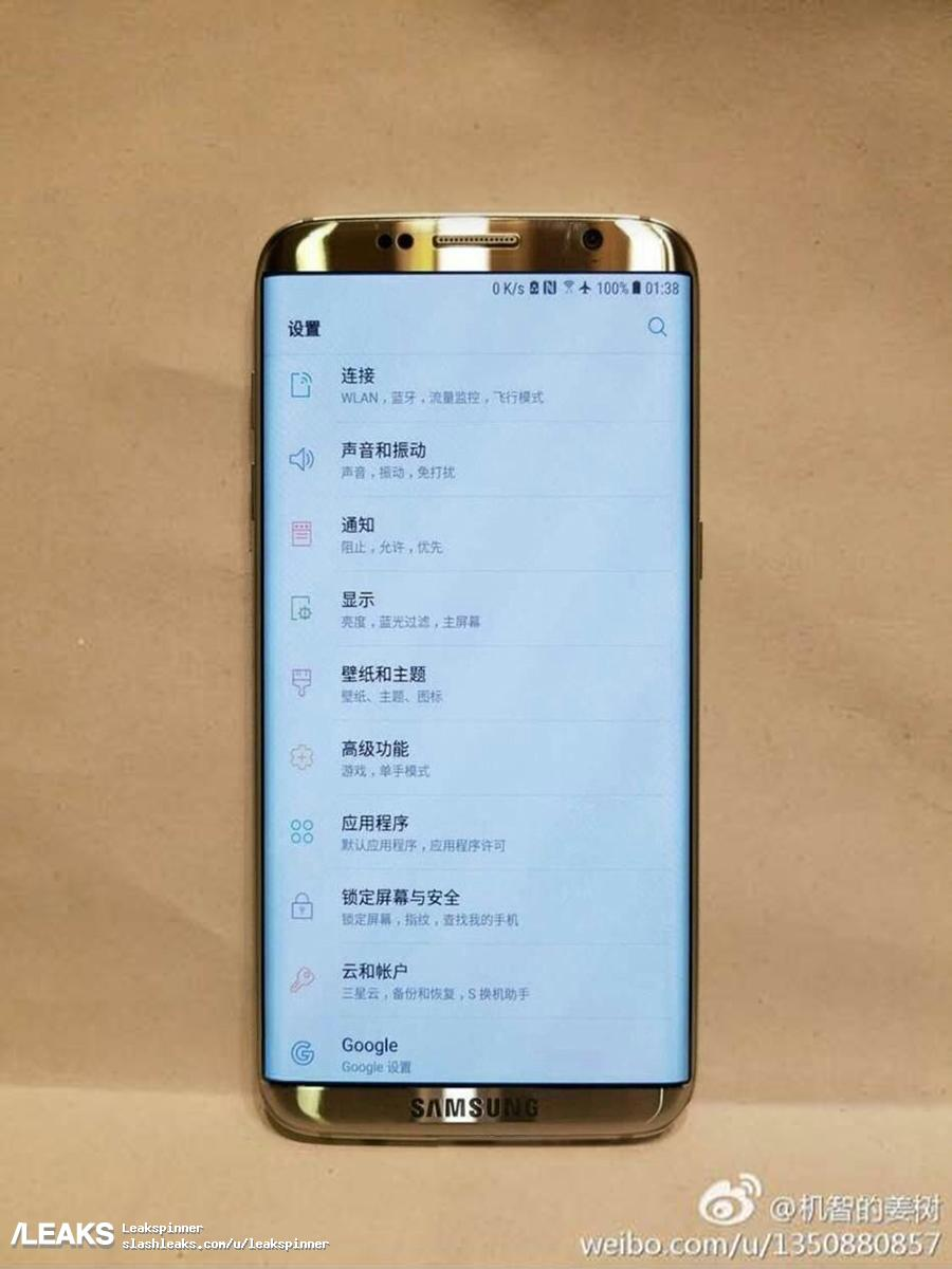 Galaxy S8 image leaks