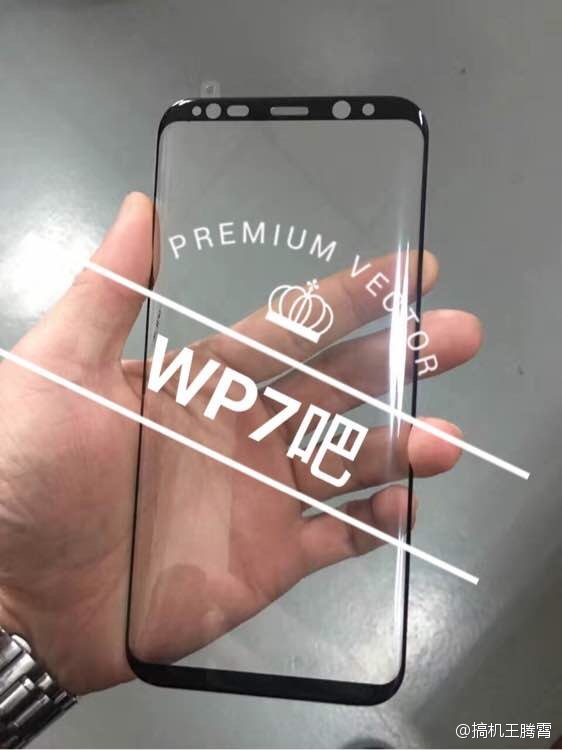 Galaxy S8 Front Panel