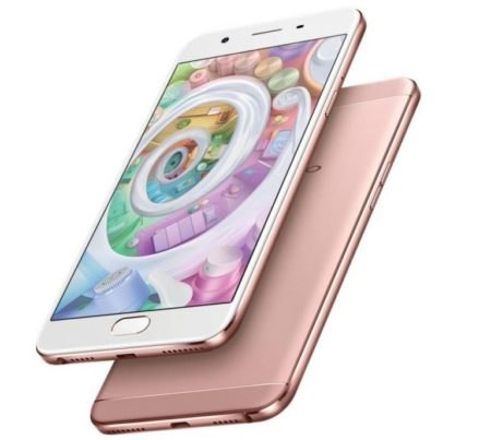 OPPO F1s Rose Gold Limited Edition