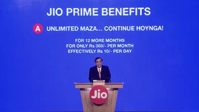 jio-prime-news