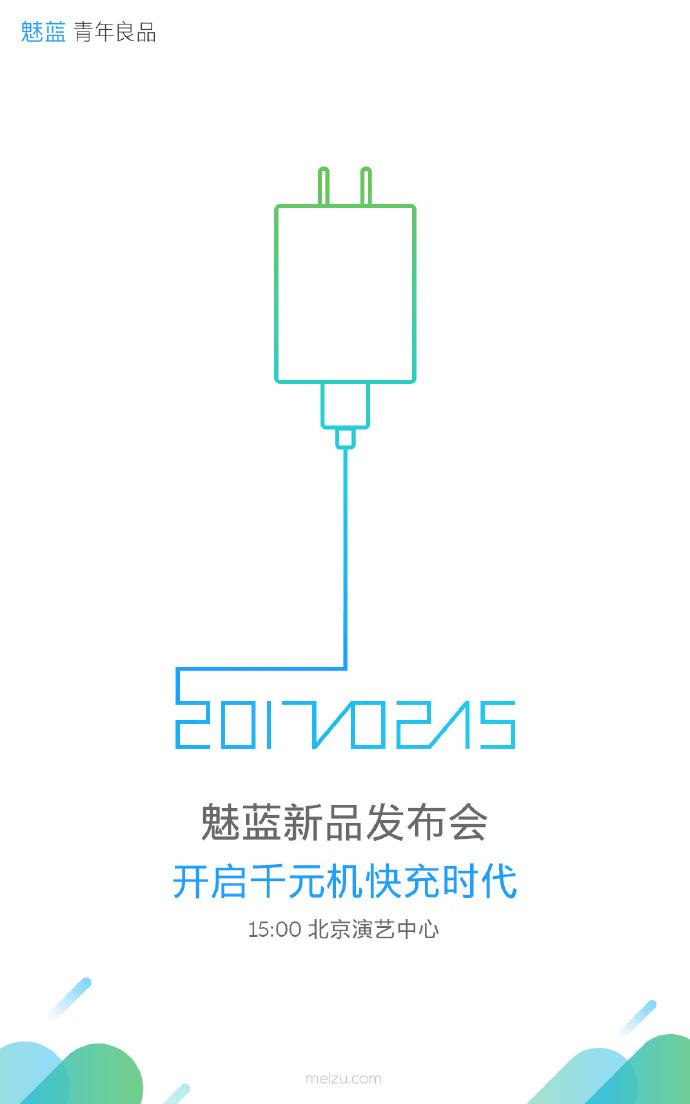 meizu-m5s-phone