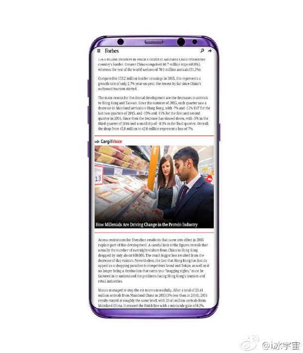 samsung-galaxy-s8-purple