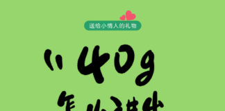 xiaomi-smart-home