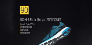 90-minutes-ultra-smart-sportswear