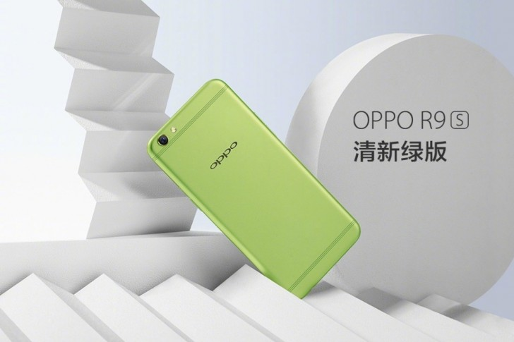 Green Variant of Oppo R9s To Be Officially Out On April 1