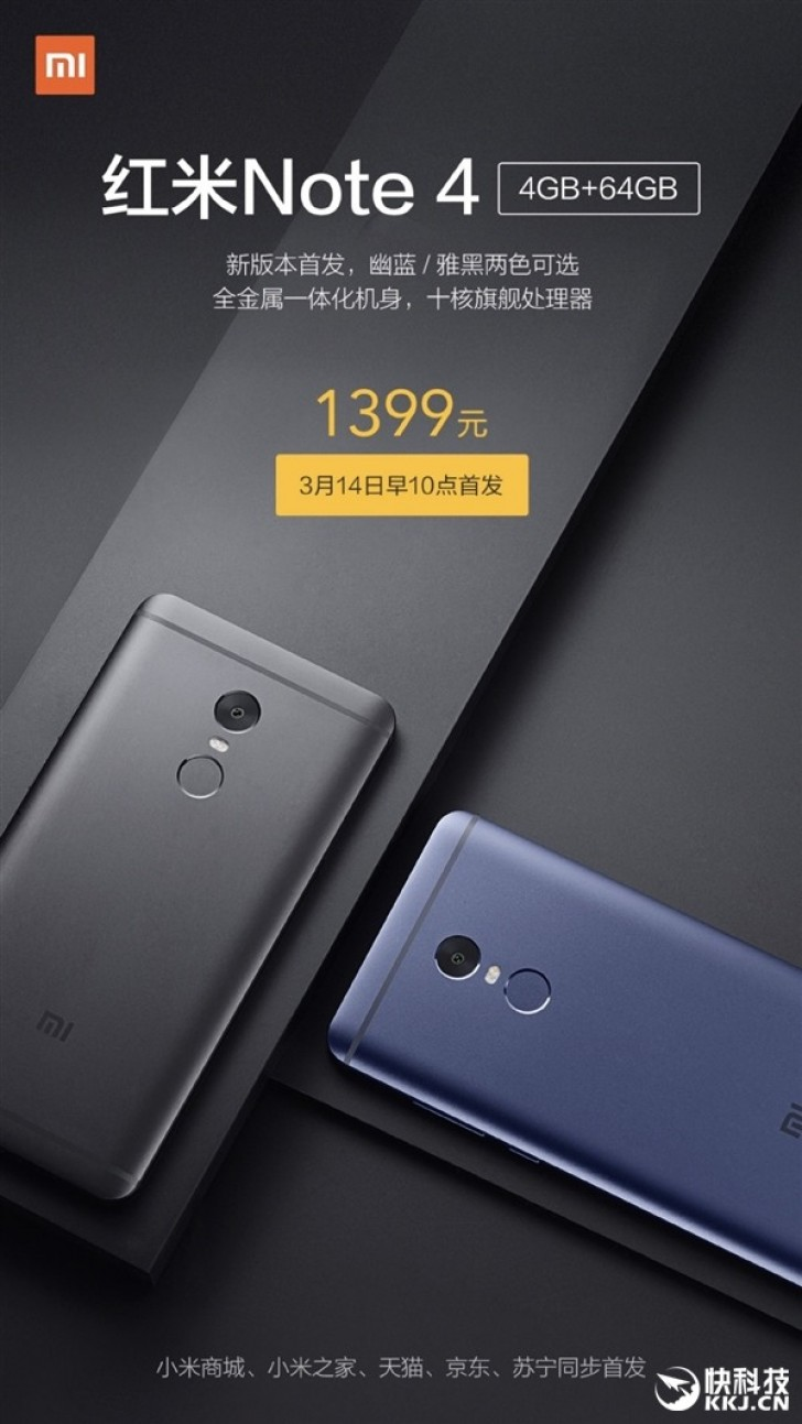 xiaomi redmi note 4 4gb ram variant will launch today in china. Black Bedroom Furniture Sets. Home Design Ideas