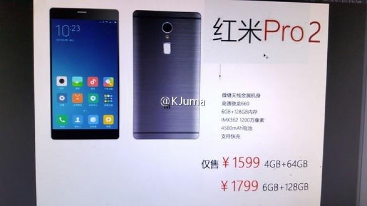 xiaomi-redmi-pro-2-launch-date