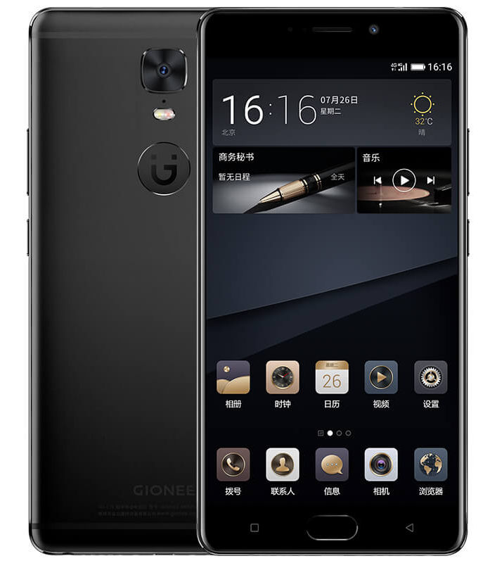 Gionee M6S Plus with 6020 mAh Battery and 6 GB RAM Launched