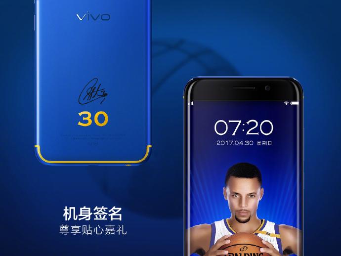 Vivo Xplay6 Curry Edition