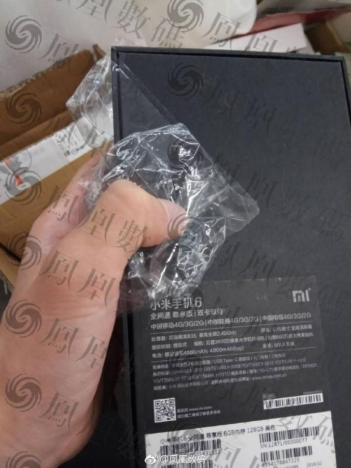 Xiaomi Mi 6 retail box