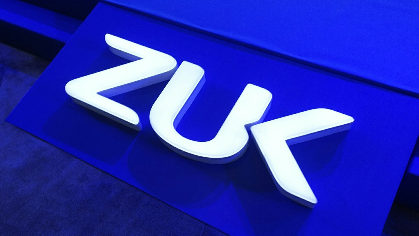 Lenovo is going to put a fullstops for Zuk