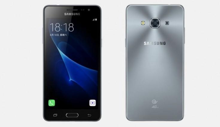 Galaxy J3 Pro Plus