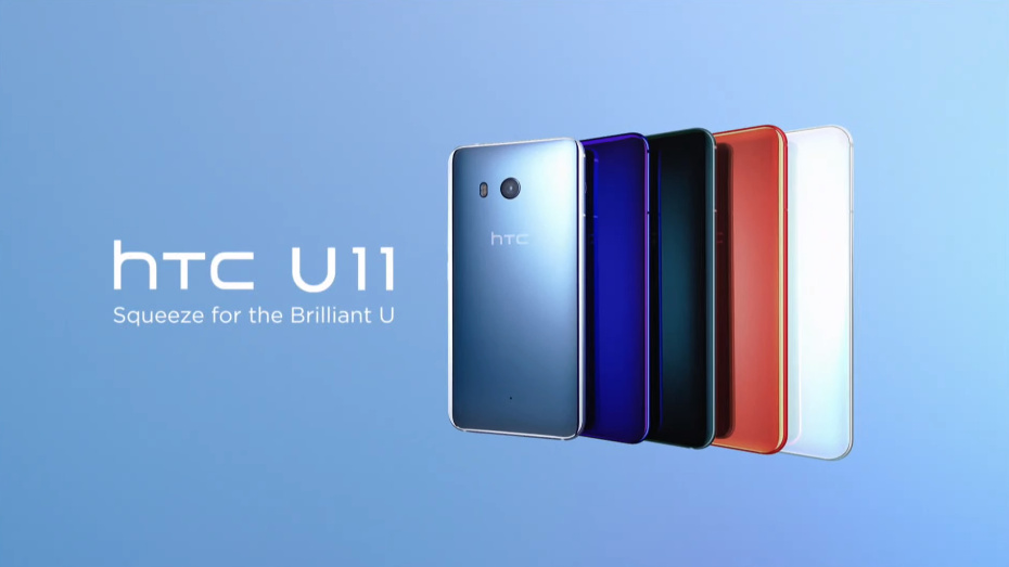 HTC U11 smartphone with Edge Sense officially unveiled