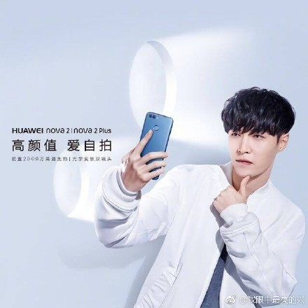 Huawei nova 2 poster leak