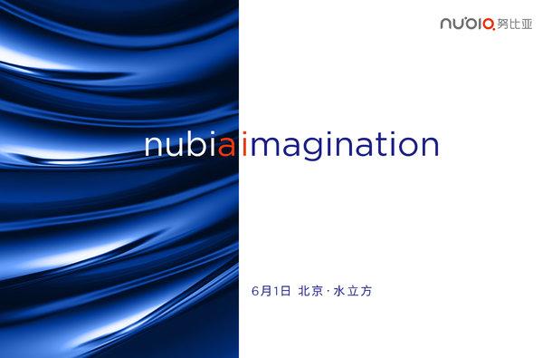 Nubia-Z17-Launch