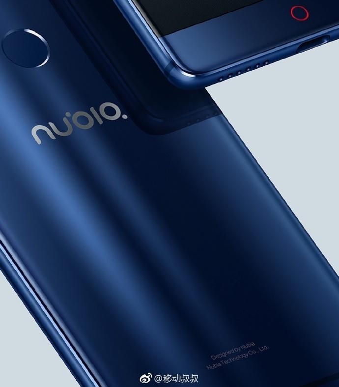Nubia-Z17-Press-Renders