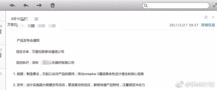 OnePlus-5-June-15-Weibo